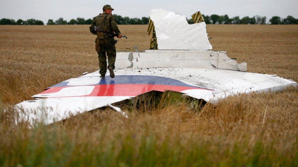 Сбитый самолет