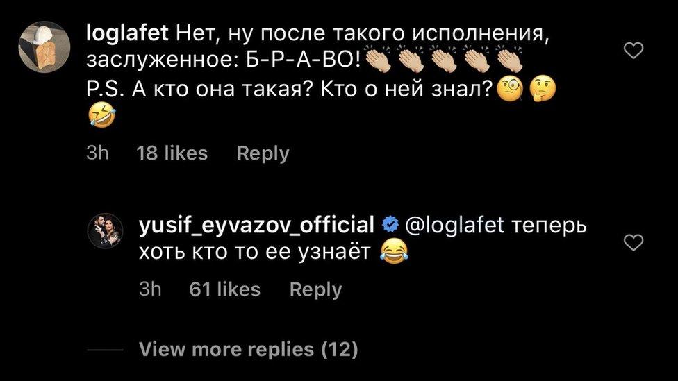 Комментарий Эйвазова