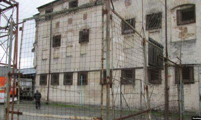 СИЗО в Абхазии