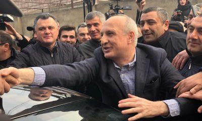 Vano_Merabishvili_Sova
