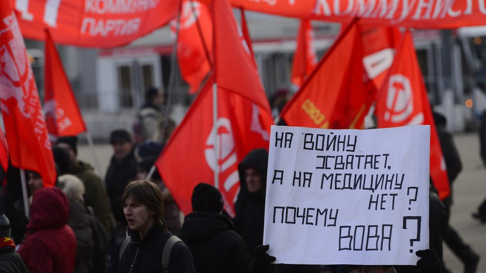 Митинг против сокращения врачей и закрытия больниц 30 ноября 2014 года, Москва