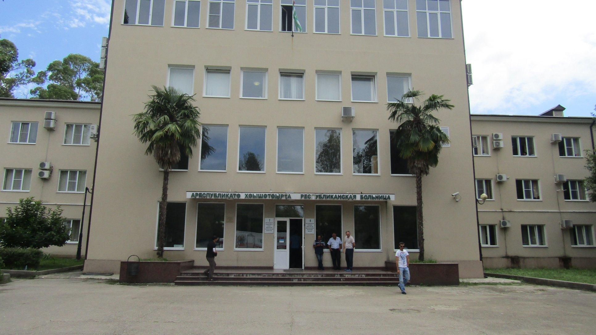Abkhazia Helth #новости Абхазия, коронавирус