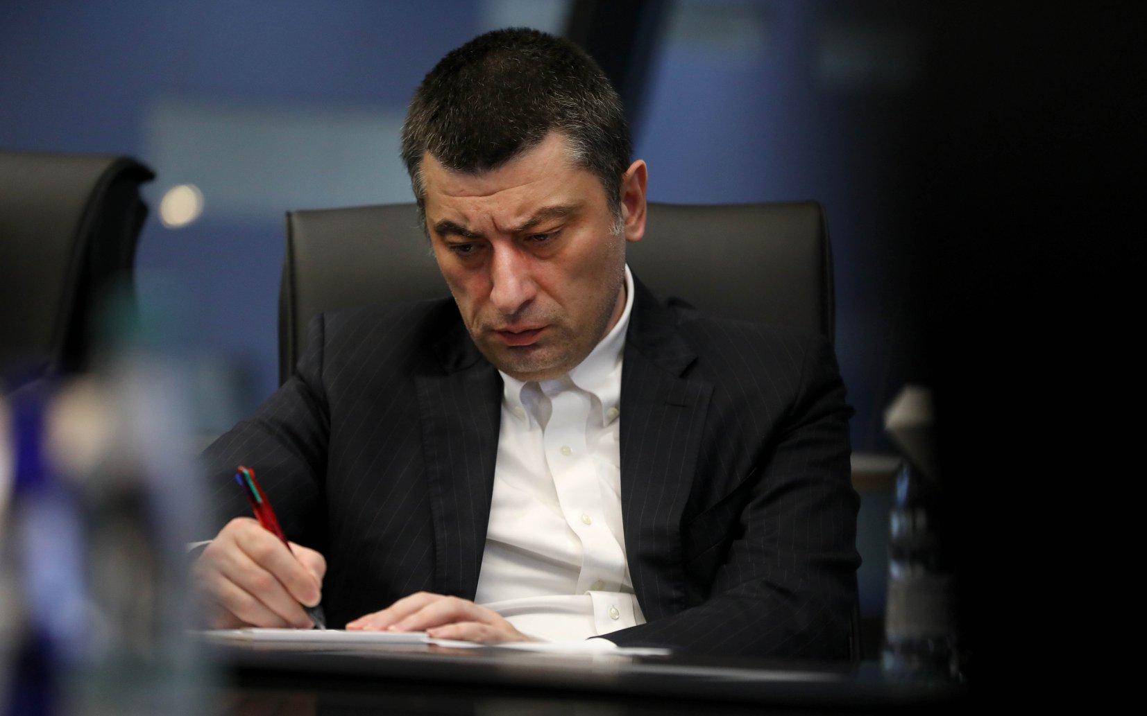 Giorgi Gakharia 33 #новости Георгий Гахария, Гига Угулава, Ираклий Окруашвили, помилование