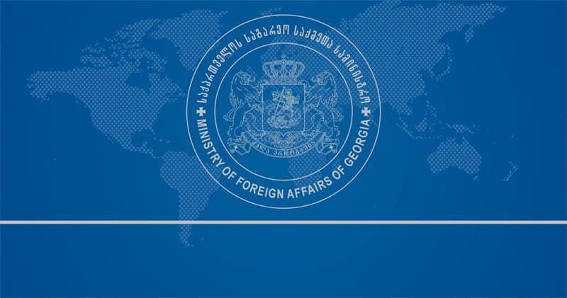 MFA #новости Внешнеполитическое ведомство, Грузия, мид, российская оккупация, Хурвалети, Южная Осетия