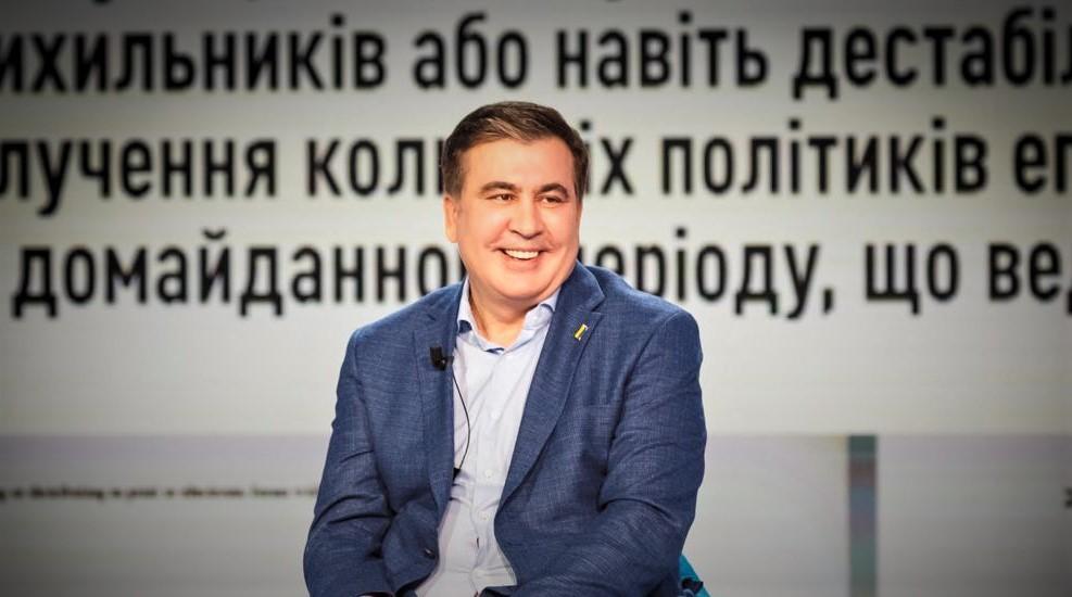 Mikhail Saakashvili 44 #новости Арчил Талаквадзе, Георгий Гахария, Ираклий Кобахидзе, Каха Каладзе, Михаил Саакашвили, украина