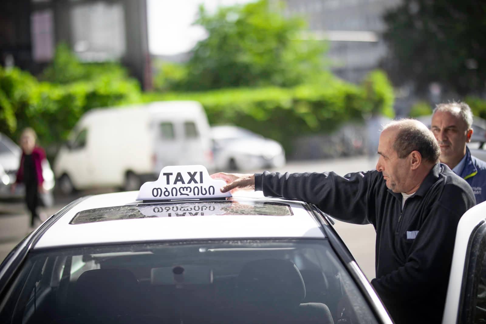 #новости Каха Каладзе, такси