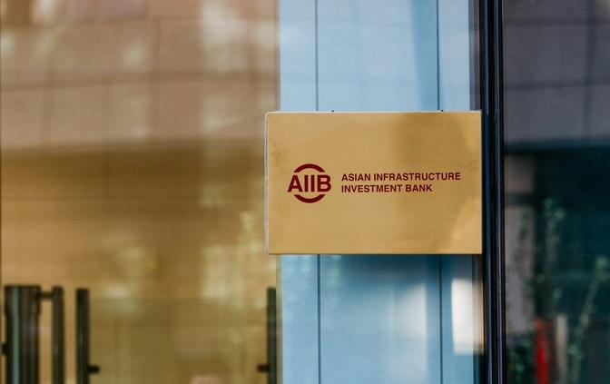 Asian Infrastructure Investment Bank #новости Азиатский банк инфраструктурных инвестиций, коронавирус, коронавирус в Грузии, Минфин Грузии
