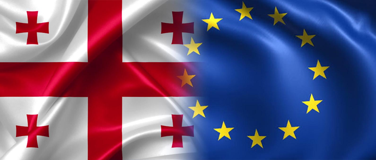 Georgia EU Хуберт Книрш Хуберт Книрш