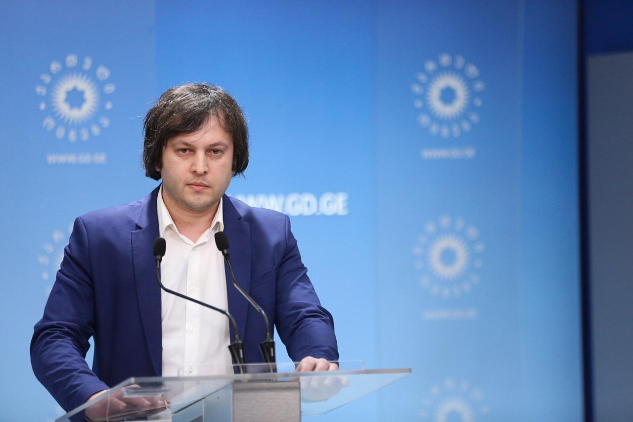 Irakli Kobakhidze 12 #новости выборы-2021, Грузинская мечта, Единое Национальное Движение, Ираклий Кобахидзе, Ника Мелия