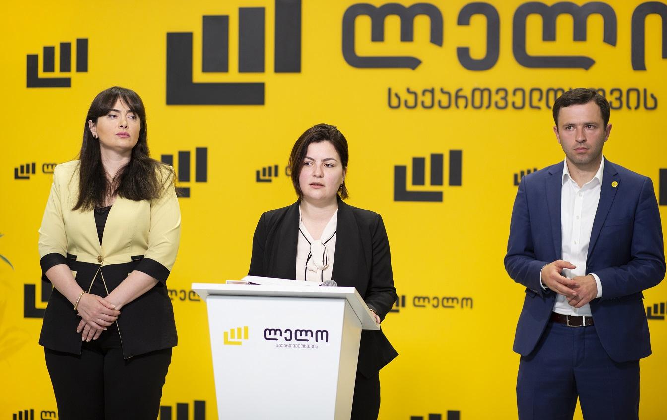 Lelo #новости Грузинская мечта, закон «Об общественном здоровье», Лело, правительство Грузии