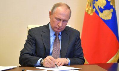 Владимир Путин, президент России. Фото: kremlin.ru