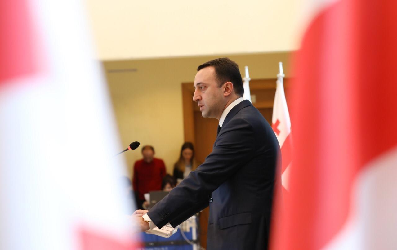 Irakli Gharibashvili #новости Грузинская мечта, Ираклий Гарибашвили, кризис Мечты