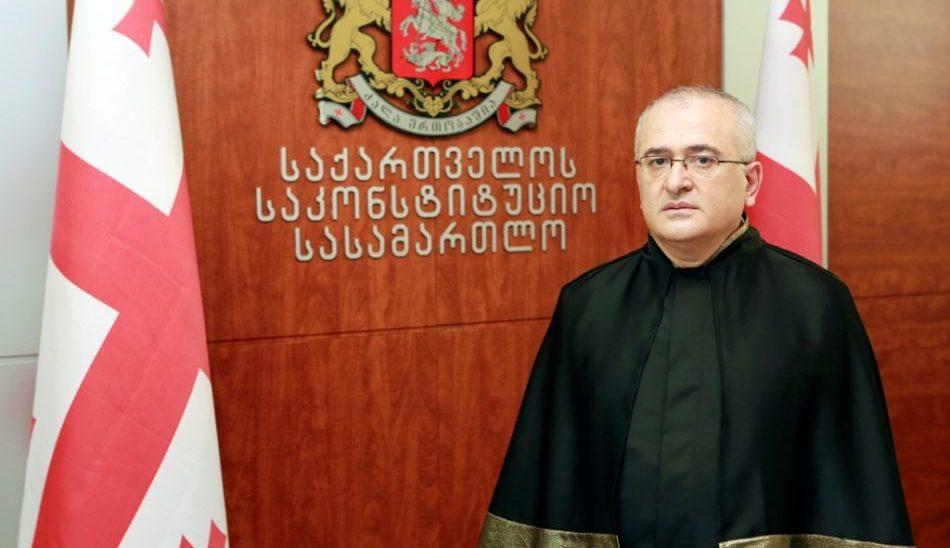 Merab Turava #новости Конституционный суд Грузии, Мераб Турава