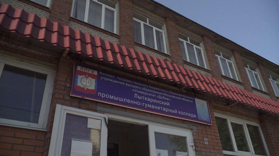 УИК в Лыткарино
