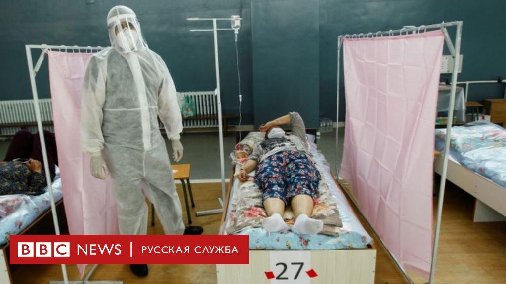_113458228_mobile_bishkek_reu.jpg