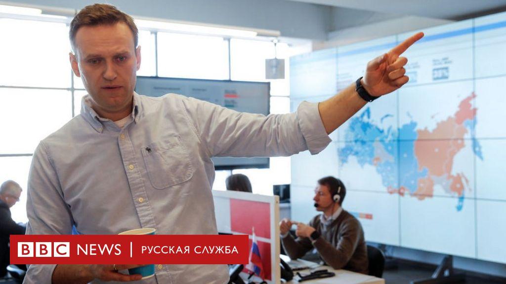 113477910 gettyimages 933539402 Новости BBC