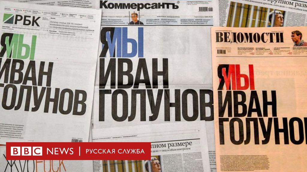 113580472 gettyimages 1148877044 Новости BBC