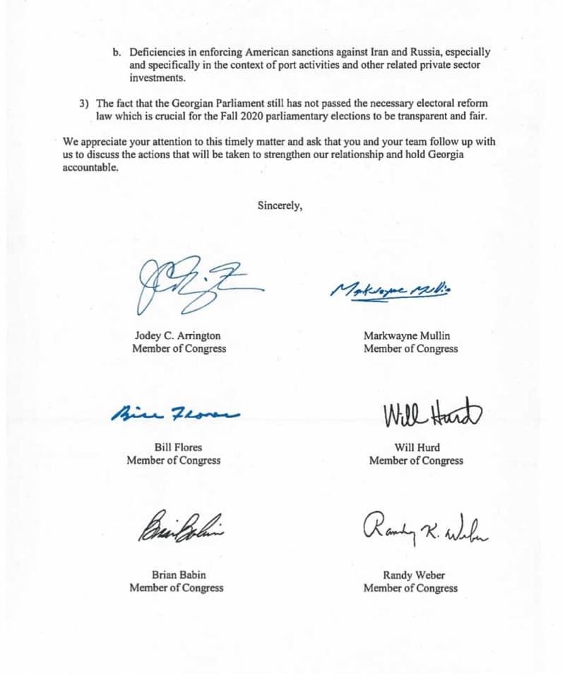 letter2 #новости Бидзина Иванишвили, Госсекретарь США, Грузинская мечта, Конгресс США, конгрессмены, Майк Помпео
