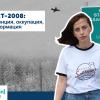 [áмбави] Беларусь требует перемен