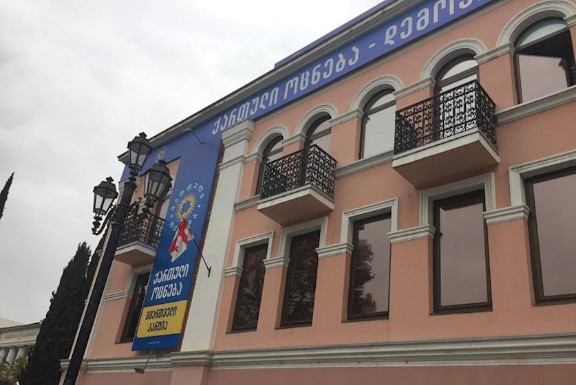 Georgian Dream #новости выборы-2021, Грузинская мечта, Европейская Грузия, Единое Национальное Движение
