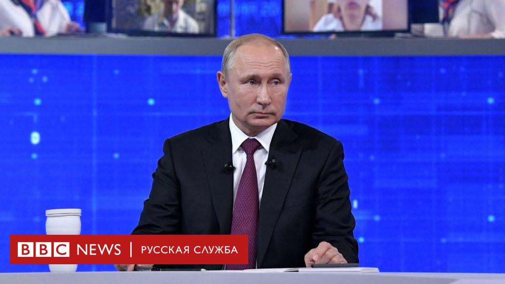 114294939 whatsubject Новости BBC