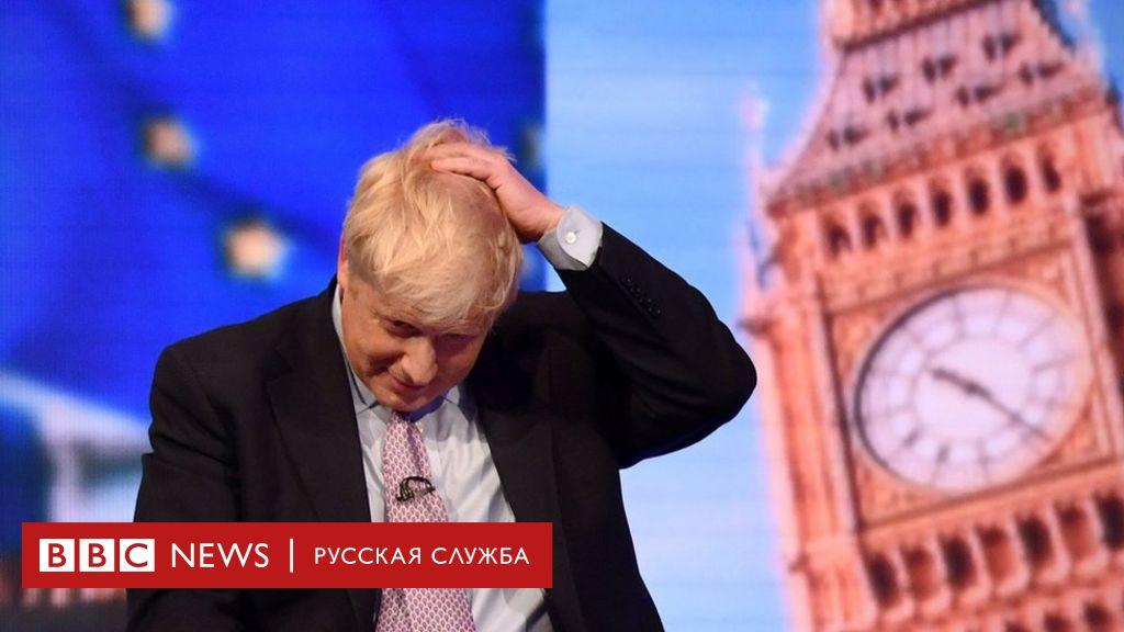 114327914 johnson eu 2019 bbc Новости BBC