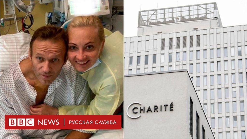 114380895 charite 720 Новости BBC