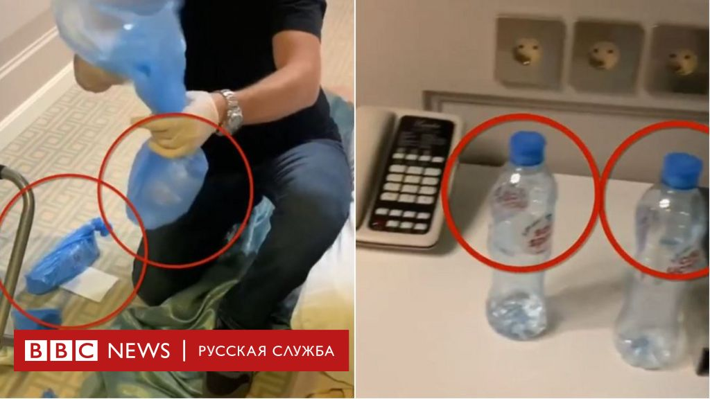 114406231 bottles Новости BBC