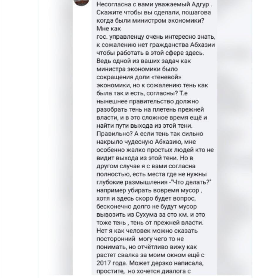 120042205 2786410648308945 2310635608672861520 n #новости Абхазия, Грузия, оккупация, российская оккупация