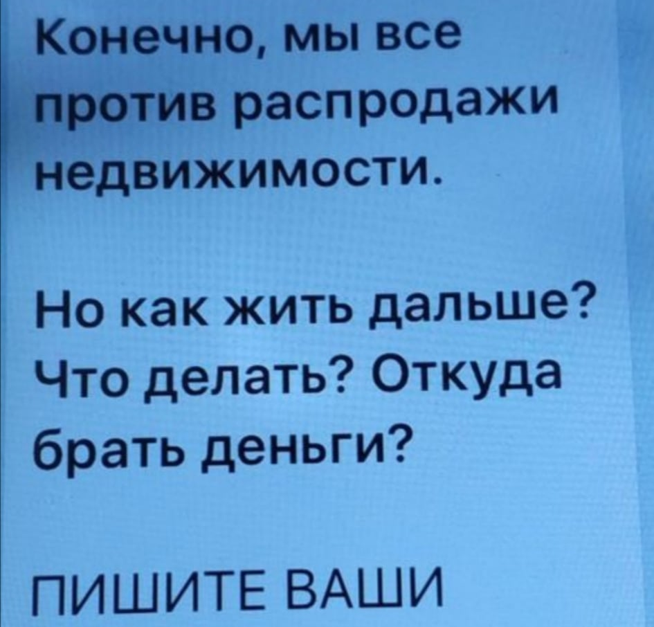 120065171 248006763203580 835666473726912451 n #новости Абхазия, Грузия, оккупация, российская оккупация