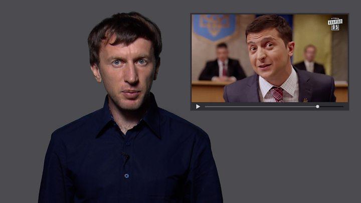p08rdwyq Новости BBC