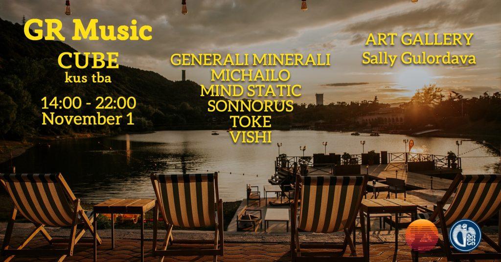 122182830 894456651381250 6461712546899365458 o WeekEnd Навигатор Weekend-Навигатор, афиша, афиша Тбилиси, выставка, Грузия, концерт, отдых, тбилиси, туризм
