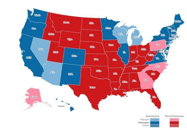 Карта с результатами выборов по состоянию на 2100 GMT 4 ноября