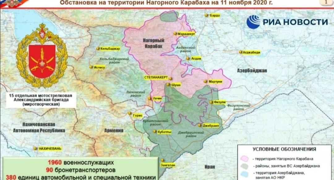 map Karabakh #новости