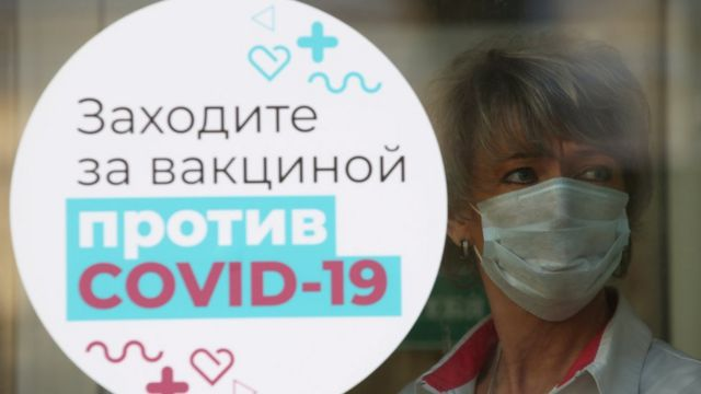 116056600 tass 42880270 Новости BBC Covid-19, коронавирус в мире, коронавирус в России, Москва. Владимир Путин