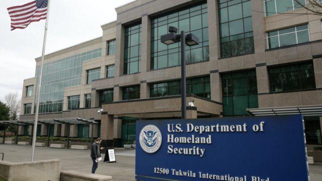 Здание министерства национальной безопасности