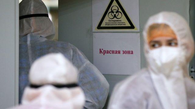 116100905 tass 42985300 Новости BBC Covid-19, коронавирус в мире, коронавирус в России, пандемия коронавируса