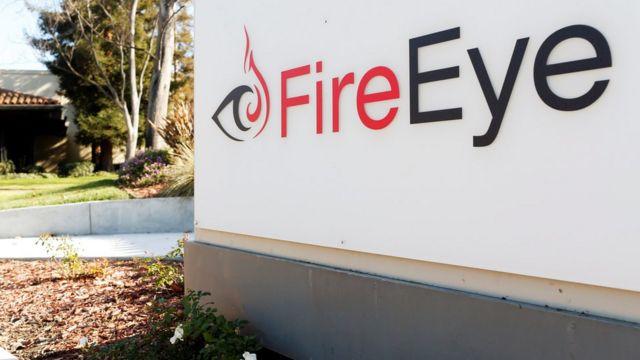 FireEye headquarters in California
