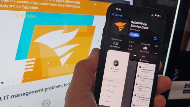 Solarwinds приложение