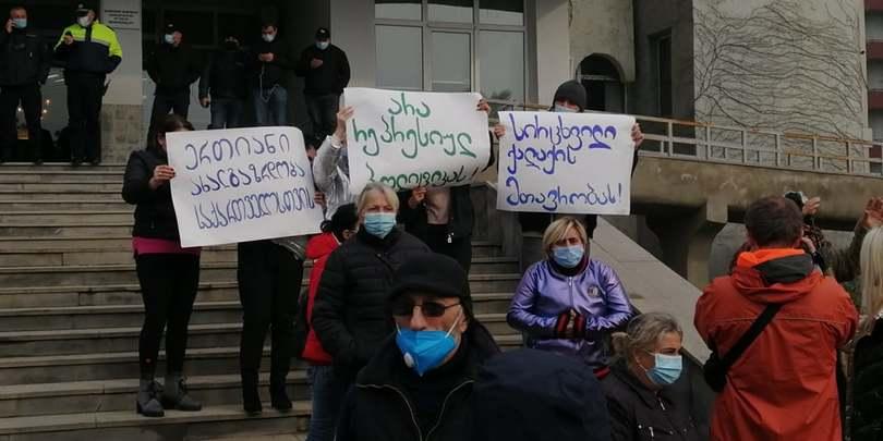 isani samgori afrika protest #новости акция протеста, Лаша Чхартишвили, Лейбористская партия, мэрия Тбилиси, район Африка, тбилиси