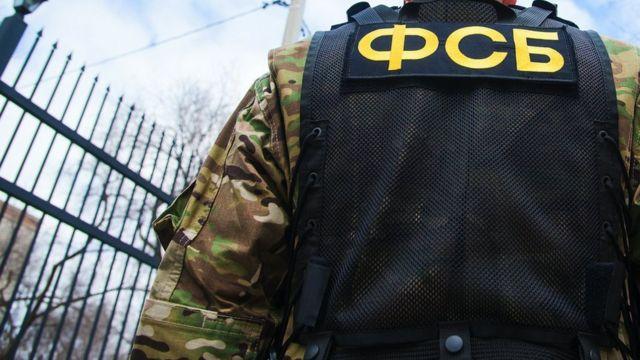 116688605 c5e74d9d 73f7 4fba be60 795f01e640c8 Новости BBC Bellingcat, Алексей Навальный, отравление Навального, ФСБ