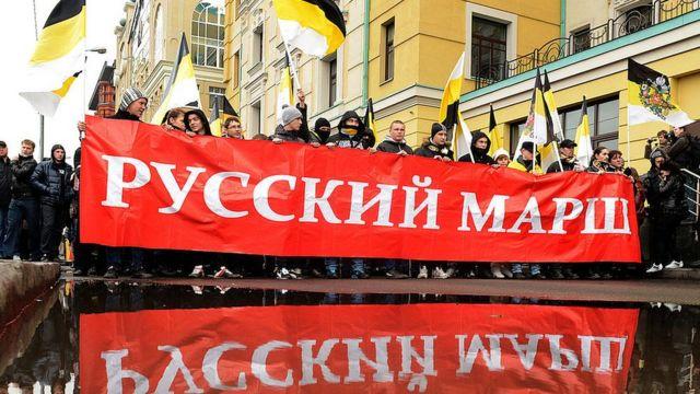 Русский марш в 2012 в Москве