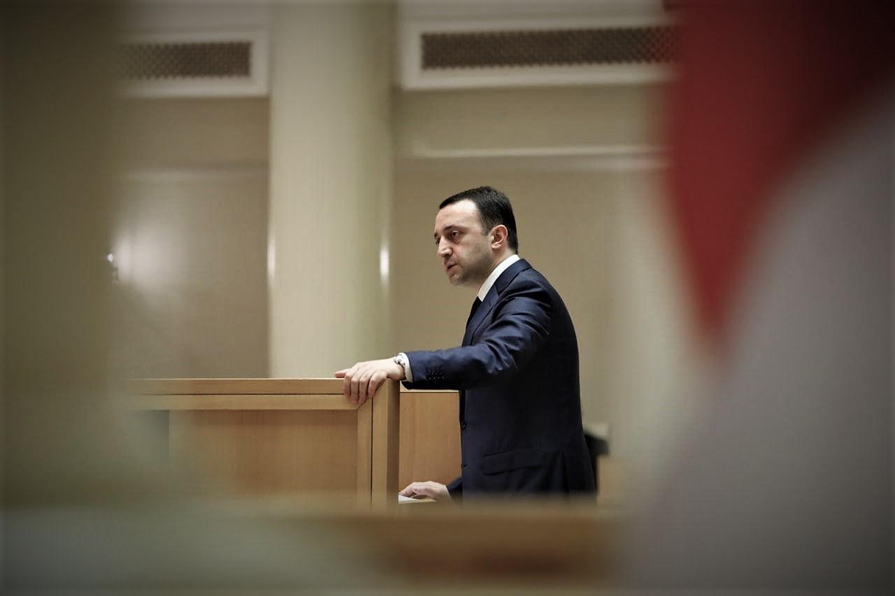Irakli Gharibashvili 32 #новости Formula, Tbilisi Pride 2021, Ираклий Гарибашвили, СМИ