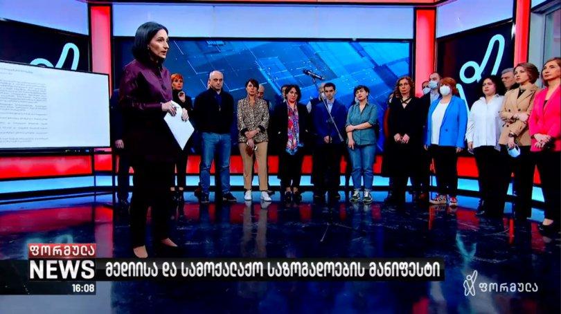 СМИ СМИ