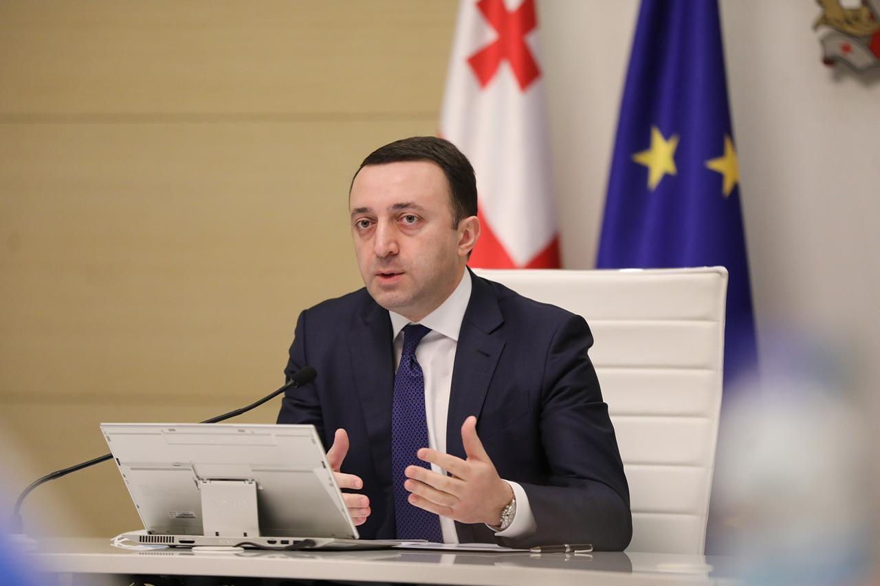 Irakli Gharibashvili 223 #новости Грузинская мечта, Ираклий Гарибашвили, Премьер-министр Грузии, СГБ Грузии
