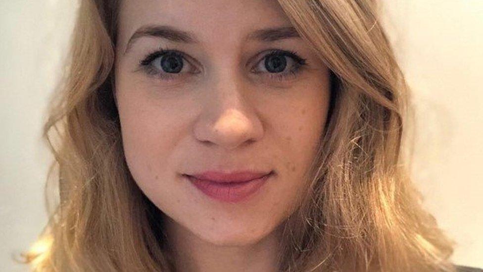 Сара Эверард