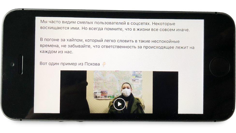 Посты об извинениях Екатерины Беляевой за свои тик-токи появились в городских пабликах Пскова