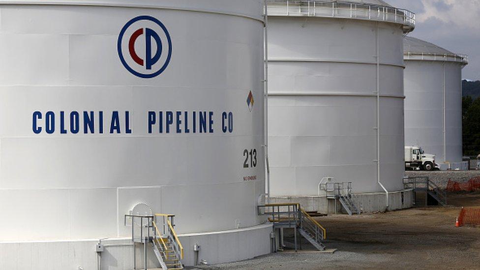 Нефтяной объект Colonial Pipeline в США