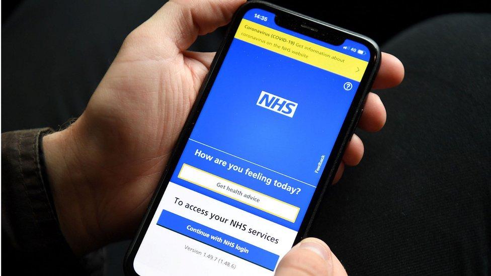 Приложение NHS