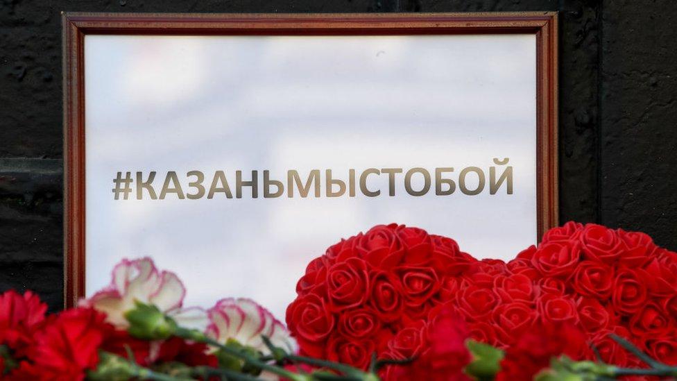 118482862 gettyimages 1232843428 Новости BBC Росгвардия, Россия